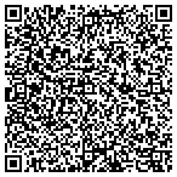 QR-код с контактной информацией организации ОБЛАСТНАЯ АВАРИЙНО-СПАСАТЕЛЬНАЯ СЛУЖБА, МУП
