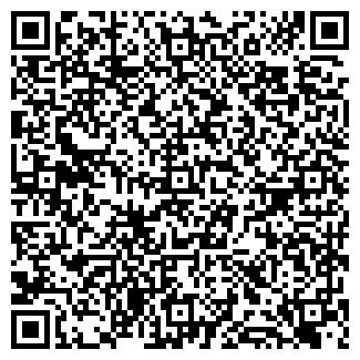 QR-код с контактной информацией организации № 3 УГПС