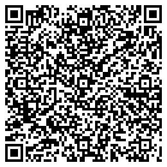 QR-код с контактной информацией организации БЕРТУС
