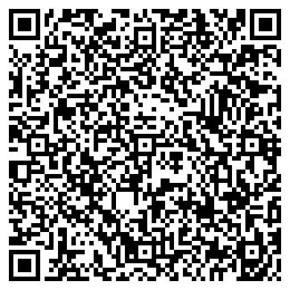QR-код с контактной информацией организации ЭКСТРА ПК