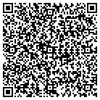 QR-код с контактной информацией организации СИБКОМСЕРВИС