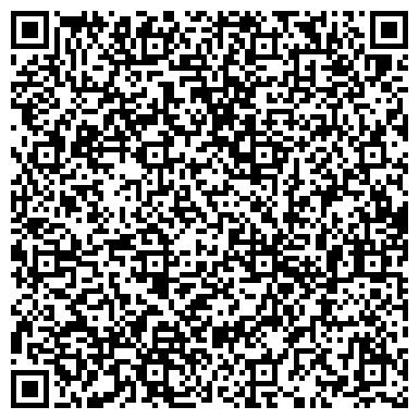 QR-код с контактной информацией организации СПЕЦИАЛИЗИРОВАННОЕ УПРАВЛЕНИЕ ПОЖАРНОЙ ОХРАНЫ № 9