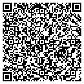 QR-код с контактной информацией организации ЭЛЕКТРОКОМ