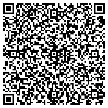 QR-код с контактной информацией организации ТАМОЖНЯ ОШМЯНСКАЯ