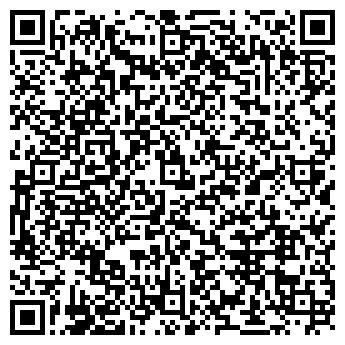 QR-код с контактной информацией организации № 9 УГПС МЧС РОССИИ