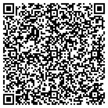 QR-код с контактной информацией организации БАЙКАЛ-Н, ООО