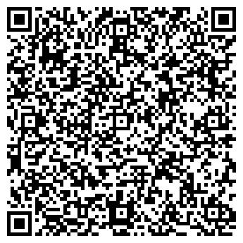 QR-код с контактной информацией организации ПОЖЭКСПЕРТ, ООО