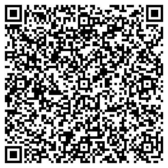 QR-код с контактной информацией организации РАЙИСПОЛКОМ ОШМЯНСКИЙ