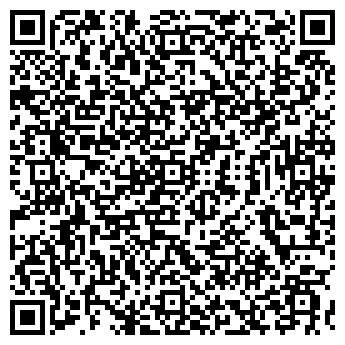 QR-код с контактной информацией организации ГОСТИНИЦА ОШМЯНЫ