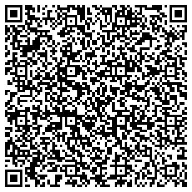 QR-код с контактной информацией организации ВЕРХНЕ-ОБСКОЕ БАССЕЙНОВОЕ ВОДОХОЗЯЙСТВЕННОЕ УПРАВЛЕНИЕ