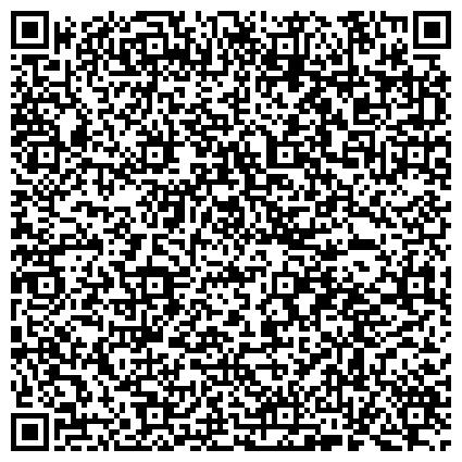 QR-код с контактной информацией организации ФГБУ «Западно - Сибирское управление по гидрометеорологии и мониторингу окружающей среды»