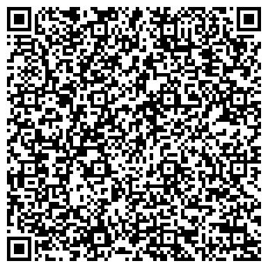 QR-код с контактной информацией организации Западно-Сибирское Метеоагентство