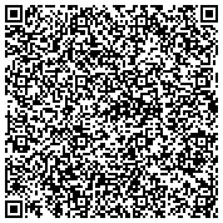 QR-код с контактной информацией организации ЦЕНТР ЛАБОРАТОРНОГО АНАЛИЗА И МОНИТОРИНГА ОКРУЖАЮЩЕЙ СРЕДЫ МПР РОССИИ ПО СИБИРСКОМУ ФЕДЕРАЛЬНОМУ ОКРУГУ, ФГУ