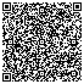 QR-код с контактной информацией организации ЭЛЕКТРОХИМТЕХ, ООО