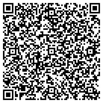 QR-код с контактной информацией организации АНДРЕЕВА О.Б.