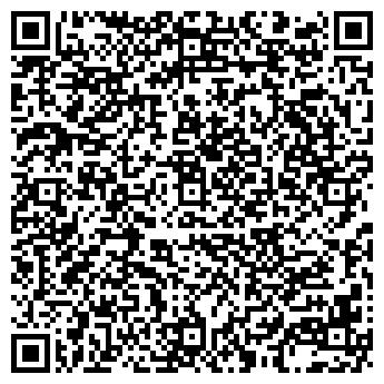 QR-код с контактной информацией организации ИСТЕБЛИШМЕНТ