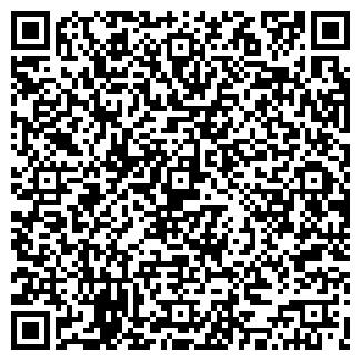 QR-код с контактной информацией организации ИСТИНА
