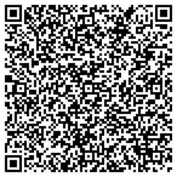 QR-код с контактной информацией организации КАЛИНИНСКАЯ КОЛЛЕГИЯ АДВОКАТОВ