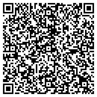 QR-код с контактной информацией организации КВИТКО А.И.