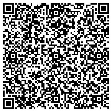 QR-код с контактной информацией организации ОКТЯБРЬСКАЯ КОЛЛЕГИЯ АДВОКАТОВ