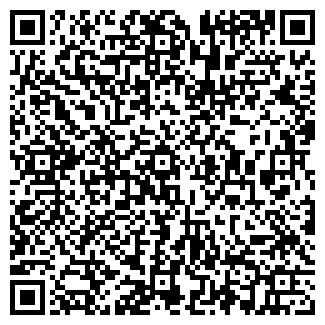 QR-код с контактной информацией организации ФАДИНА Н.С.