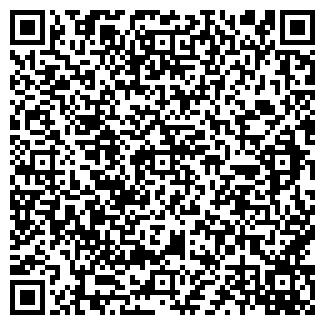 QR-код с контактной информацией организации ЮВЭД