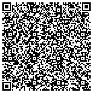 QR-код с контактной информацией организации АДВОКАТСКИЙ КАБИНЕТ ЯСАКОВА А.В.