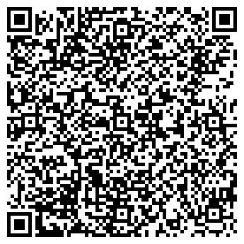QR-код с контактной информацией организации БИЗНЕС-АДВОКАТЗАО