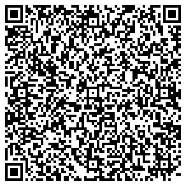 QR-код с контактной информацией организации КАЛИНИНСКАЯ КОЛЛЕГИЯ АДВОКАТОВ НСО