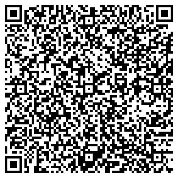 QR-код с контактной информацией организации КОДЕКС ПРАВОВАЯ СИСТЕМА