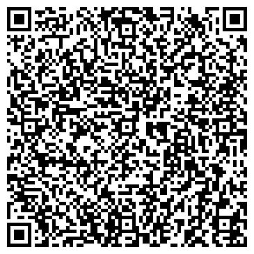 QR-код с контактной информацией организации КОМПТЕВА Н.П. АДВОКАТСКИЙ КАБИНЕТ