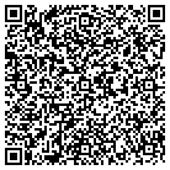 QR-код с контактной информацией организации НАЛОГОВЫЙ АДВОКАТ
