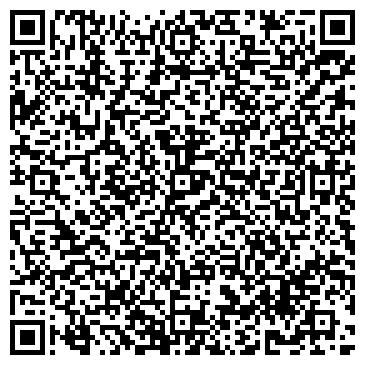 QR-код с контактной информацией организации ПЕРВОМАЙСКИЙ ЮРИДИЧЕСКИЙ ЦЕНТР