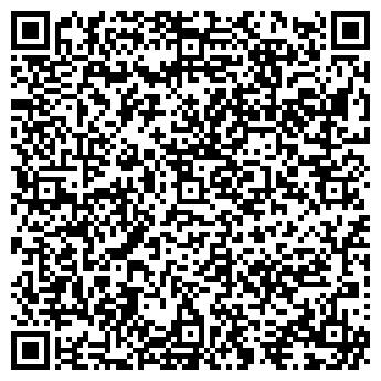 QR-код с контактной информацией организации СИБЮРИС, ООО