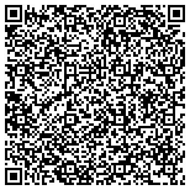 QR-код с контактной информацией организации ЧАСТНЫЙ КОНСУЛЬТАНТ АДВОКАТСКОЕ БЮРО, ООО