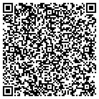 QR-код с контактной информацией организации ЩИТ-2000, ООО
