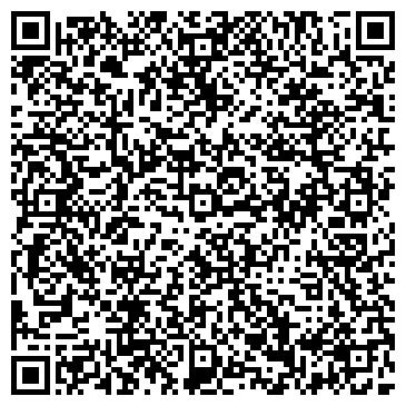 QR-код с контактной информацией организации ЮРИДИЧЕСКИЙ АЛЬЯНС, ООО