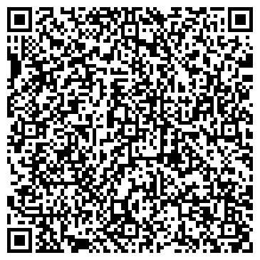 QR-код с контактной информацией организации ВЕРА ЮРИДИЧЕСКАЯ СЛУЖБА, ООО