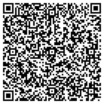 QR-код с контактной информацией организации ВОИНСКОЕ БРАТСТВО, ООО
