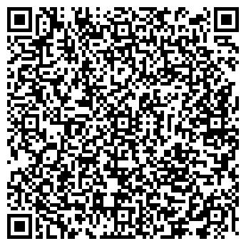 QR-код с контактной информацией организации ВОТУМ ПЛЮС, ООО