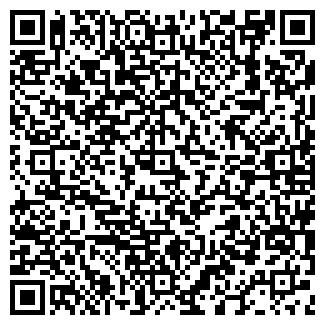 QR-код с контактной информацией организации БЕЛКОФЕ ОАО