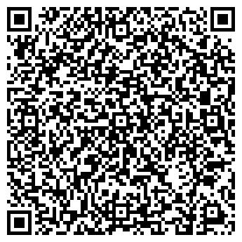QR-код с контактной информацией организации ДЕНЬ ГООИ