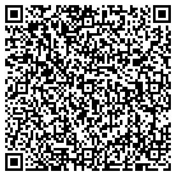 QR-код с контактной информацией организации ИКС-СИСТЕМА, ООО