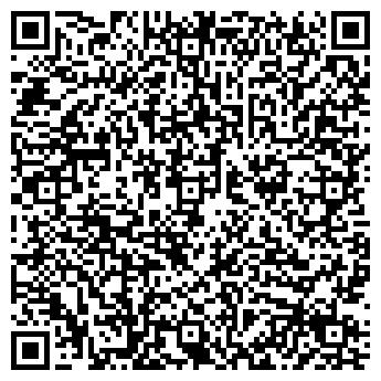 QR-код с контактной информацией организации КАПИТАЛ ХОЛДИНГ, ООО