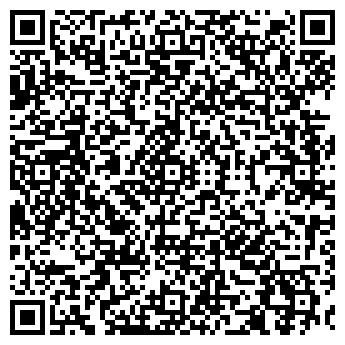 QR-код с контактной информацией организации КОЛЫБЕЛЬ СИБИРИ