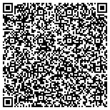 QR-код с контактной информацией организации КОНКУР СИБИРСКАЯ ЮРИДИЧЕСКАЯ СЛУЖБА, ООО