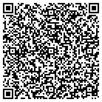 QR-код с контактной информацией организации КОРДА Л.Б.
