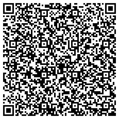 QR-код с контактной информацией организации МАРИНЕРС ЮРИДИЧЕСКОЕ АГЕНТСТВО, ООО
