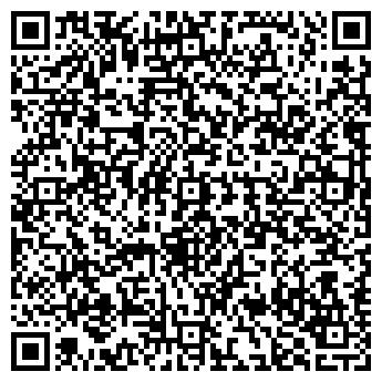 QR-код с контактной информацией организации МЕГРЕ ФИРМА, ООО