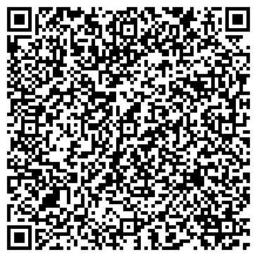 QR-код с контактной информацией организации НОВОСИБИРСКОЕ ПРАВОВОЕ ОБЩЕСТВО